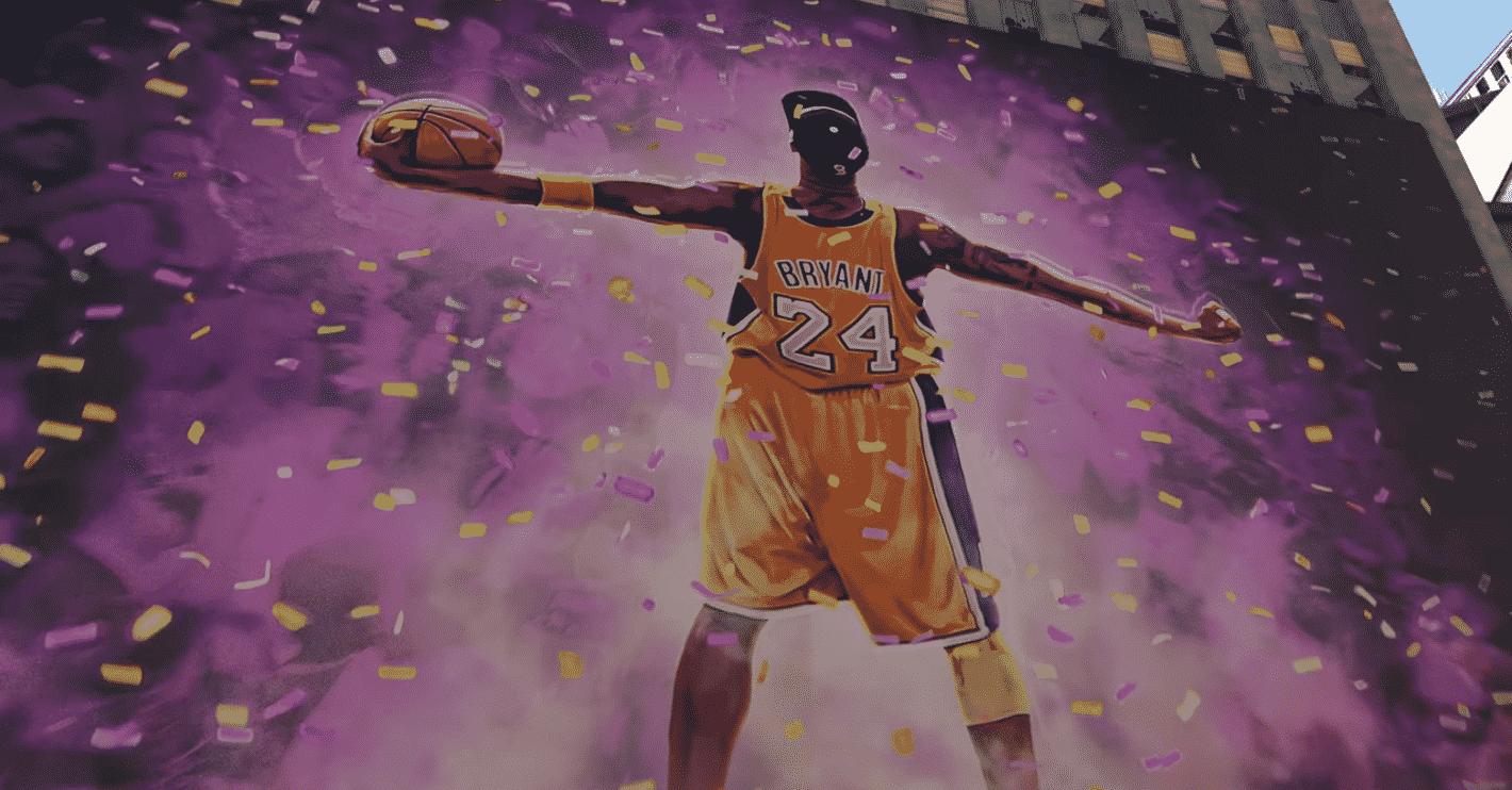 next-gen NBA 2K21 City