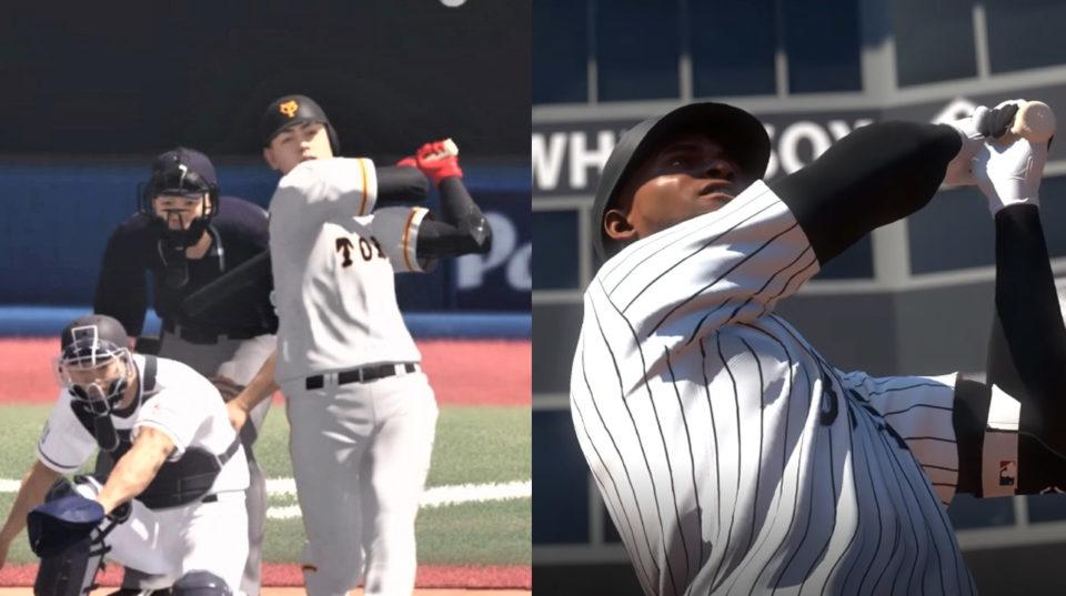 MLB The Show Pro Yakyuu Spirits hitting